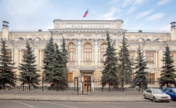 Центробанк отозвал лицензии у семи страховщиков