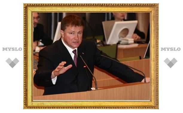 Вячеслав Дудка потребовал прекратить отключение газа и света