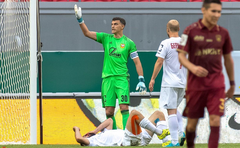 Игрок «Арсенала» Гиа Григалава успешно перенес операцию