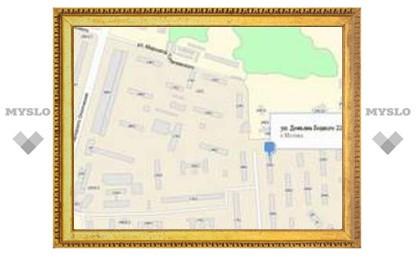 В московском дворе найден снаряд времен войны