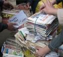 17 октября в Туле пройдет мини-фестиваль «Спаси дерево»
