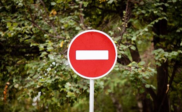 2 августа в центре Тулы будет ограничена остановка и стоянка транспорта