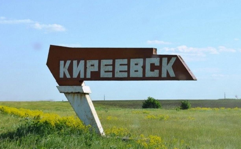 Водоснабжение в Киреевске полностью восстановлено