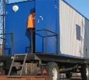 Тульские спасатели отправили в Крым дизельную электростанцию