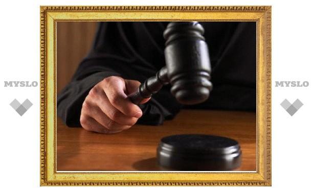 Назначен новый председатель Тульского областного суда