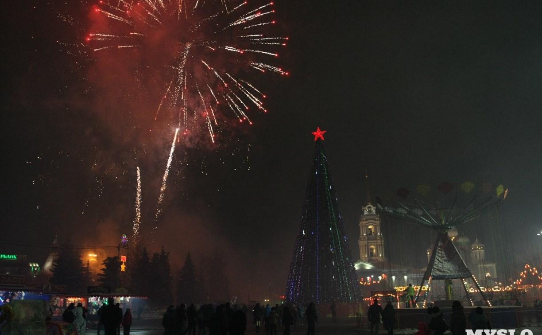 Туляков приглашают встретить Новый год на площади Ленина