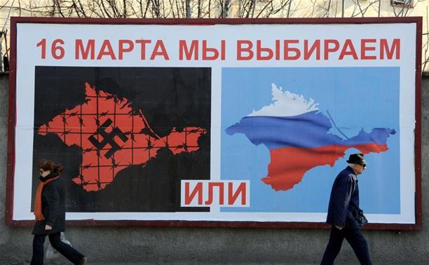 В Крыму стартовал референдум