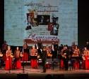 Народный оркестр «Тульские узоры» не закроют