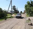 Власти жителям Нижней Китаевки: «Строительство альтернативной дороги к мкрн Новая Тула обсуждается»