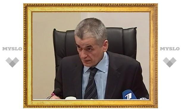 Онищенко выступил за принудительную проверку учащихся на наркотики