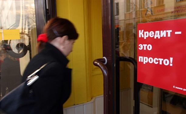 Владимир Путин установил максимальный размер стоимости кредитов