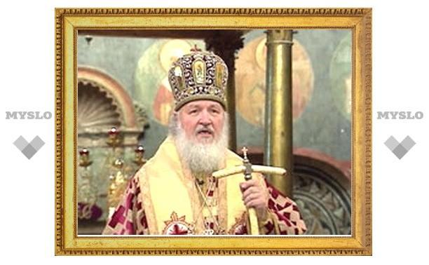 Патриарх Кирилл в Краснодаре возглавит Божественную литургию
