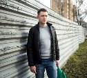 Обвиненный в наркомании сотрудник тульского УФСИН добился отмены приговора