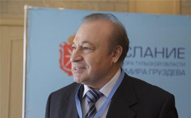 Юрий Цкипури будет развивать в Туле специальные медицинские центры