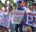 Правительство региона объявило сбор средств для юго-востока Украины