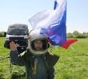 Юных туляков приглашают на занятия ракетомодельным спортом
