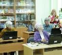 В Туле открылся второй центр обучения пенсионеров компьютерной грамотности