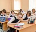 В российских школах с 1 сентября второй иностранный язык станет обязательным