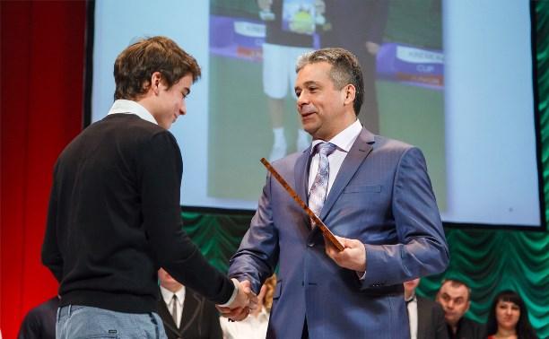 Теннисист Тимофей Скатов получил очередную награду
