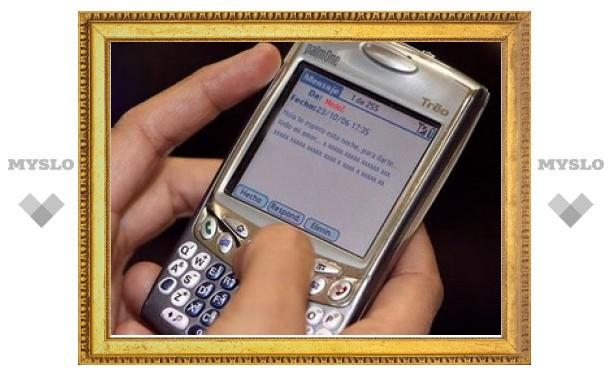 Тульские суды отправляют участникам заседаний SMS
