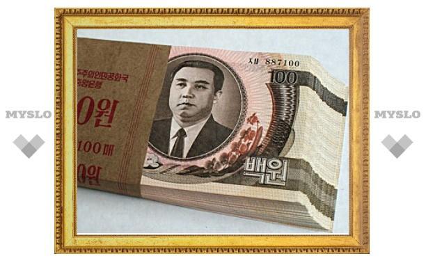 В КНДР запретили хождение юаня