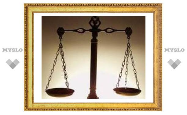 Щекинский адвокат подозревается в подделке документов