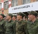 Военную подготовку будут проводить без военных кафедр