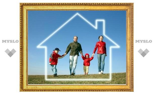 75 семей из Тулы получат новое жилье
