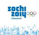 Главный судья лыжных гонок на Олимпиаде - туляк