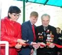 В Туле открылся первый ретро-кинотеатр