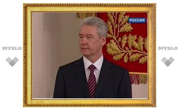 Собянин уволил замглавы московского департамента здравоохранения
