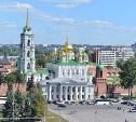 Правительство России включило Тульскую область в число 20 лучших регионов страны