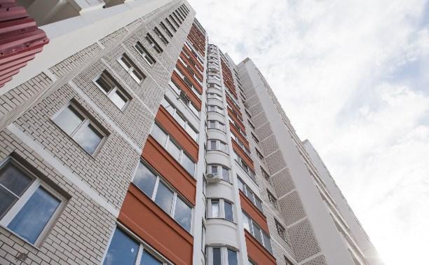 Безопасная покупка квартиры - шаг за шагом