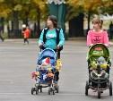 Минтруд предложил поощрять женщин, родивших детей до 30 лет