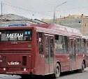 18 и 19 мая автобус №12 изменит маршрут