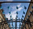 На ул. Металлистов в Туле появилась «аллея зонтиков»
