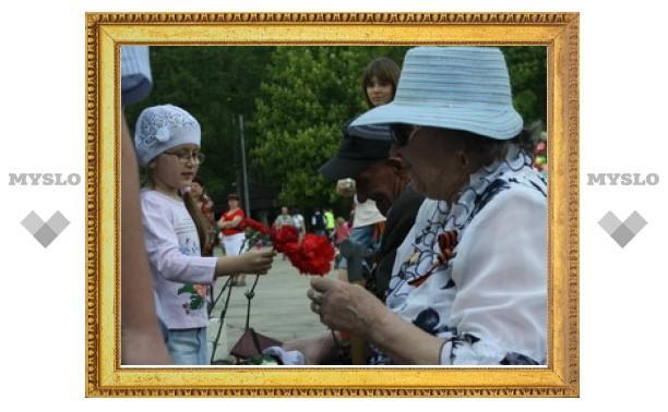 В Центральном парке отметили День Победы