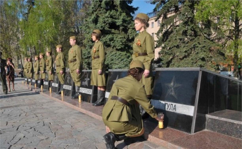 В Туле объявлен конкурс на гимн, флаг и герб Поста №1