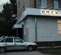 Интернет-магазин emex.ru: Автозапчасти вовремя и всегда дешевле!