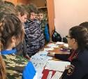 Юные туляки прошли обучение в «Школе безопасности»