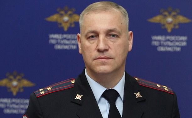 Назначен новый начальник тульского УГИБДД
