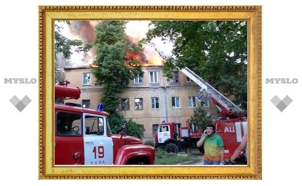 В Туле потушен пожар в трехэтажке