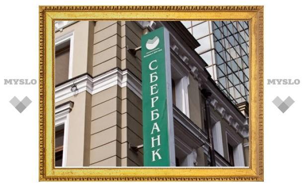 В России установят автоматы для продажи драгоценных монет