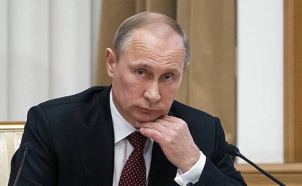 Владимир Путин: Россия не готова к повышению пенсионного возраста