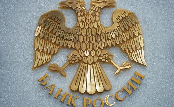 хоум кредит банк смоленск официальный сайт