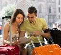 Опубликован топ-11 самых дешевых направлений с вылетом 1 сентября