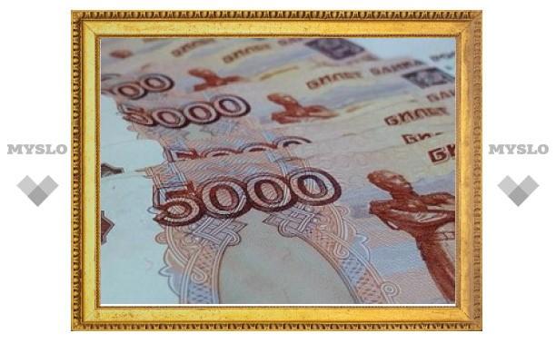 Туляк осужден за попытку расплатиться поддельными купюрами
