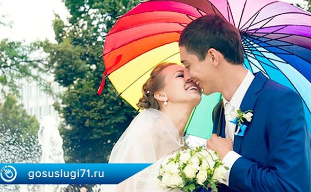 Как зарегистрировать брак через интернет?