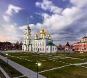 Сегодня Тула отпразднует 465-летие обороны кремля