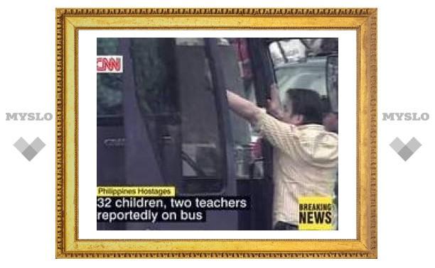 На Филиппинах бандиты взяли в заложники автобус школьников